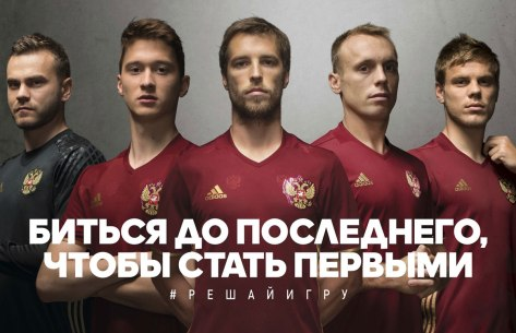 Maillot-Russie-Euro-2016